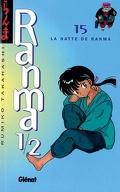 Ranma 1/2, tome 15: La Natte de Ranma