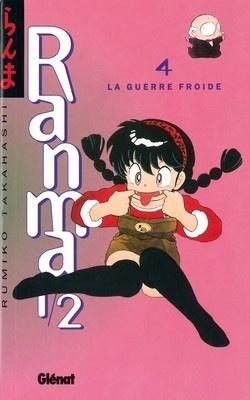 Couverture du livre : Ranma 1/2, tome 4: La Guerre Froide