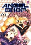 Angel shop, Tome 1