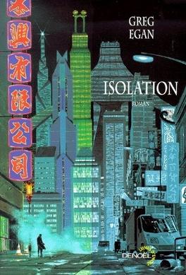 Couverture du livre : Isolation