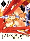Tales of the abyss, Tome 1