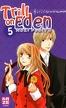 Trill on Eden Tome 4 - Maki Fujita
