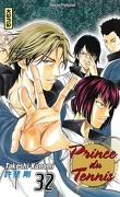 Prince du Tennis, Tome 32