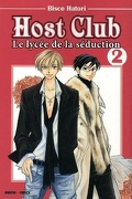 Host Club, Tome 2