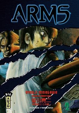 Couverture du livre : Arms, Tome 2
