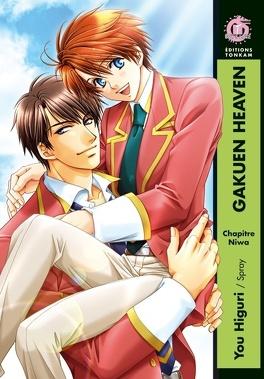 Couverture du livre : Gakuen Heaven, Tome 1