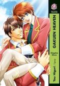 Gakuen Heaven, Tome 1