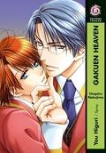 Gakuen Heaven, Tome 2