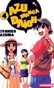 Azumanga Daioh, Tome 4