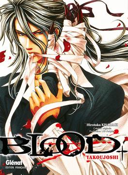 Couverture du livre : Blood + Yakoujoshi