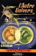 L'Autre Univers