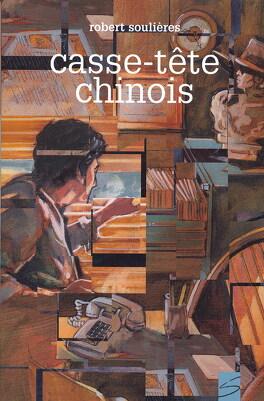 Couverture du livre : Casse-tête chinois