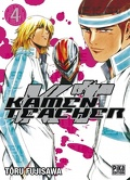 Kamen Teacher, Tome 4