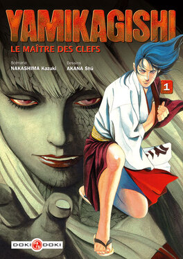 Couverture du livre : Yamikagishi, tome 1