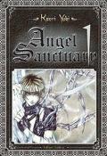 Angel Sanctuary Deluxe, Tome 1