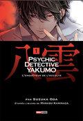 Psychic Detective Yakumo, tome 1