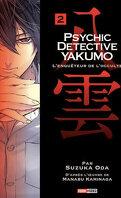 Psychic Detective Yakumo, tome 2