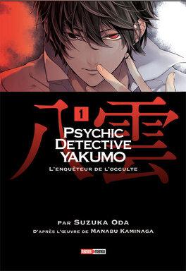 Couverture du livre : Psychic Detective Yakumo, tome 1