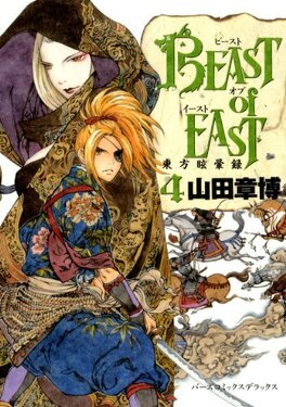 Couverture du livre : Beast of East, Tome 4