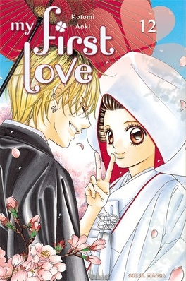 Couverture du livre : My First Love, tome 12
