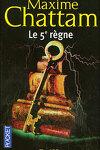 couverture Le 5ᵉ Règne