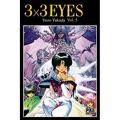 3x3 Eyes tome 5