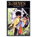 3x3 Eyes tome 6
