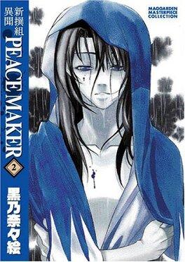 Couverture du livre : Peace Maker, tome 2