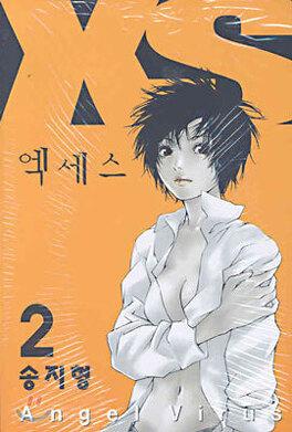Couverture du livre : Xs, Tome 2 : Angel Virus
