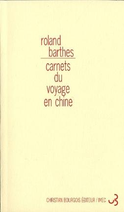 Couverture du livre : Carnets du voyage en Chine