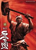 Satsuma, l'honneur de ses samouraïs - Tome 4