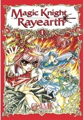 Magic Knight Rayearth, tome 1