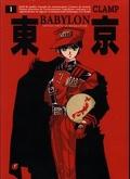 Tokyo Babylon 1ère édition Vol.1