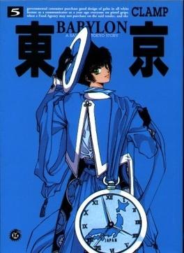 Couverture du livre : Tokyo Babylon 1ère édition Vol.5