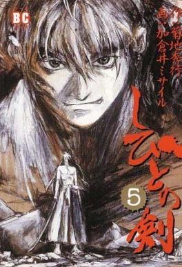 Couverture du livre : Le Sabre de Shibito, Tome 5