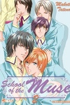 couverture School of the Muse, Tome 2