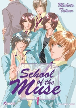 Couverture du livre : School of the Muse, Tome 1