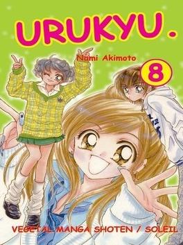 Couverture du livre : Urukyu vol.8