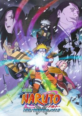 Couverture du livre : Naruto et la princesse des neiges