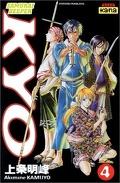 Samurai deeper Kyo, tome 4