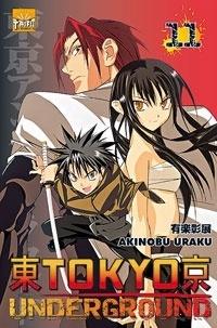 Couverture du livre : tokyo underground tome 11