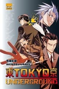 Couverture du livre : tokyo underground tome 13