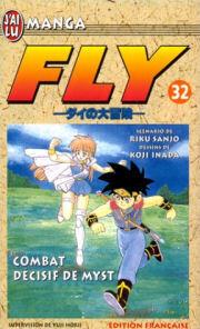 Couverture du livre : Dragon Quest, Tome 32