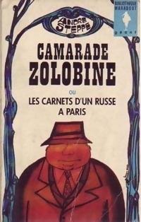 Couverture du livre : Camarade Zolobine