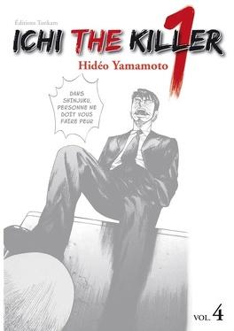 Couverture du livre : Ichi the Killer, Tome 4