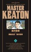 Master Keaton -Deluxe- Tome 7
