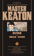 Master Keaton -Deluxe- Tome 8