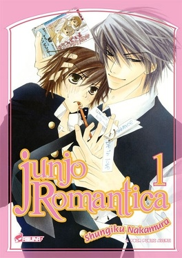 Couverture du livre : Junjô Romantica, tome 1