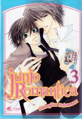 Couverture du livre : Junjô Romantica, tome 3