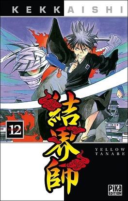 Couverture du livre : Kekkaishi, Tome 12
